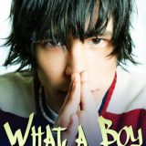 What A Boy Wants by Nyrae Dawn